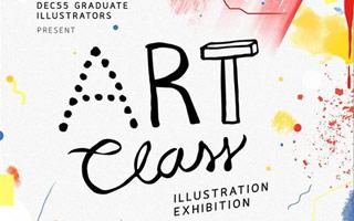 Art Class อาร์ตคลาส โชว์/วาด/ช็อป