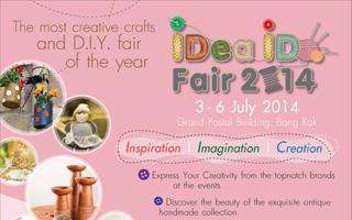 iDea iDo Fair 2014