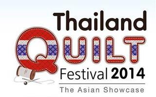 Thailand Quilt Festival 2014