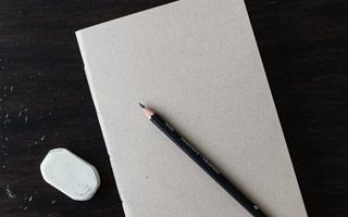 How to: สนุกกับสมุดทำมือ