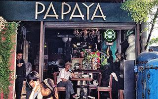 Papaya ร้านสำหรับคนหลงรักของวินเทจ